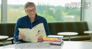 مطالعه روزانه