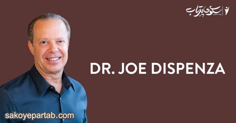 کتابهای جو دیسپنزا