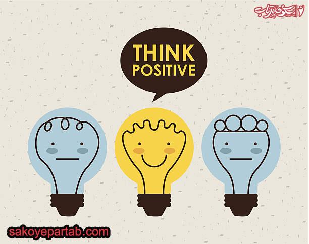 ارتعاشات مثبت، جذب افکار مثبت
