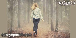 مدیتیشن پیاده روی