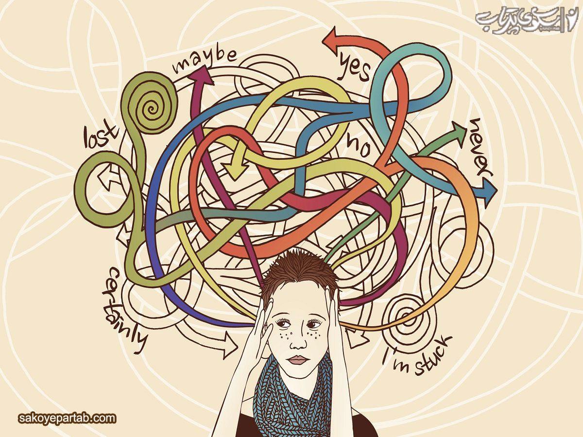کنترل احساسات